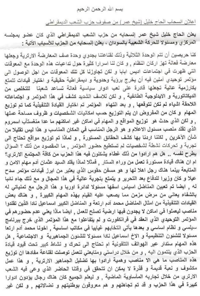 Haj Khalel[1].jpg